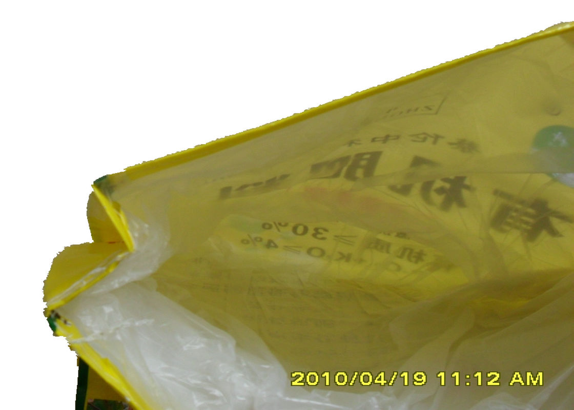 Double Stitching Urea Fertilizer Bag 50 Kg , Polypropylene Packaging Bags
