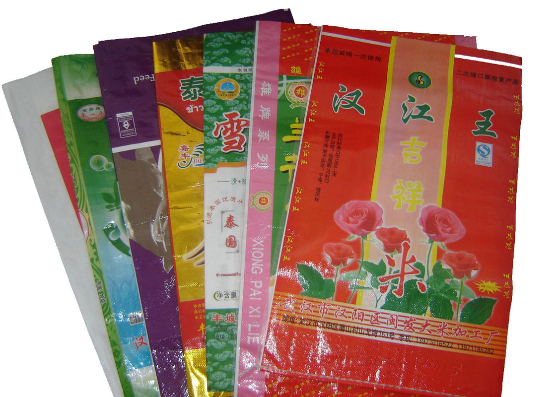 10Kg PP Laminated Rice Packaging Bag , PP Woven Sack Bags for Fertilizer