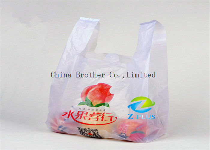 Garbage Custom Printed Plastic Shopping Bags Lightweight Large Capacity