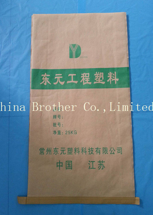 Moisture Proof Multiwall Paper Sacks ,  40 Kg Load Multi Wall Bags For Chemical Material