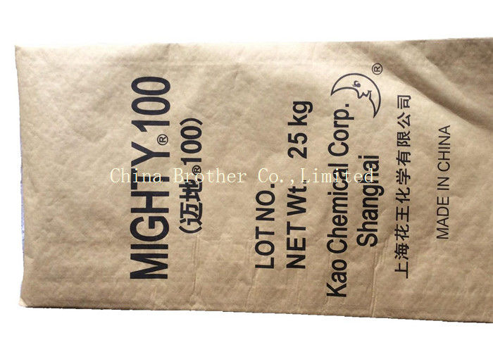 Multiwall Kraft Flour Packaging Bags 2 Layers Food Grade Moisture Proof